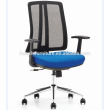 Х1-03А-5 пользовательских стул задачи офиса
