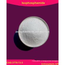 Изофосфамидный порошок 3778-73-2 USP36 IFO Ifosfamide Лучшая цена