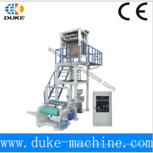 Ruian Factory Good Market Dorect Low Price HDPE Film Blowing Machine (SJM-45-700)