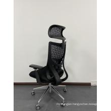 Ergonomic reclining office mesh executive chair