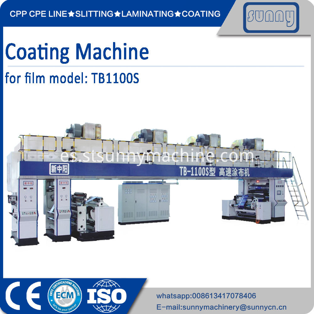 film-coating-machine