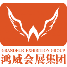 China (Guangzhou) Int`l Exhibition for Steel Construction & Metal Building Materials (Steel Build 2016)