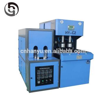 Tarro que hace la máquina precio / manual plástico jarra soplado máquina de moldeo