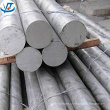 Melhor qualidade liga de alumínio haste / barra 6061 6063 T6 8mm liga de alumínio haste / barra 6061 6063 T6 8 m