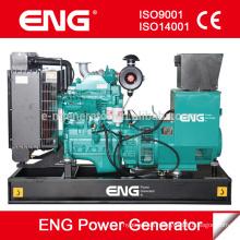 ¡Grupo electrógeno 20kw con generador diesel del motor CUMMINS, precio de las acciones!