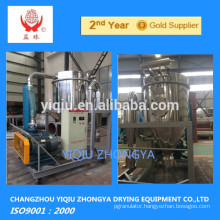 vacuum feeder for powder materials