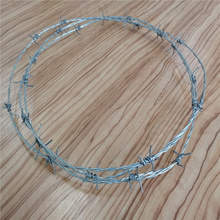 Barricades Wire Barbed Galvanized