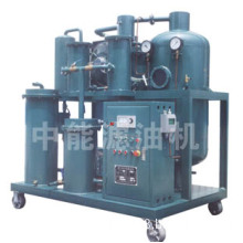 Hydraulic Oil Purifier, Lube Oil Filtration, Oil Recycling Machine