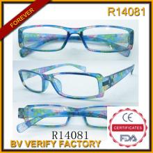 Moda gafas de lectura y lectura gafas con marco de flor (R14081)