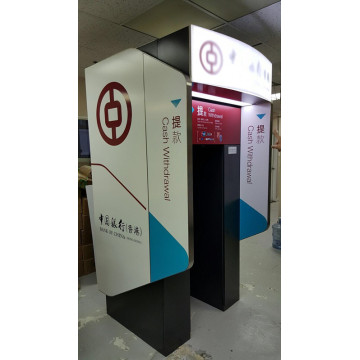 Outdoor Bank Typical Automatic Self-Service ATM Machines