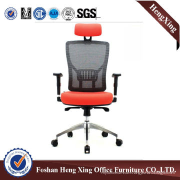 Modern China Executive Manager Swivel Mesh Office Chair (HX-5CH028)