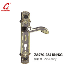 Door Handle (ZA970) Hardware Handle Lock Pull Handle