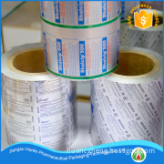 Low price pharmaceutical blister packaging foil
