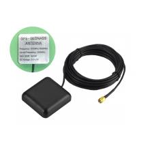Antena gps de 1575,42 mhz Antena de montaje magnético GPS-GLONASS de cuatro bandas con terminación 3M RG-174 del conector macho SMA
