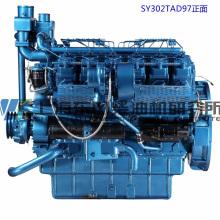 CUMMINS, 12 cylindres, 880kw, moteur diesel de Shanghai pour groupe électrogène,