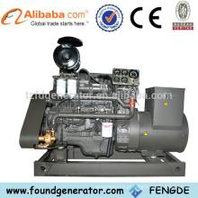 Gerador diesel marinho de 30KW Yuchai para a venda