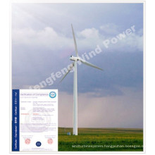 High efficiency 100kw wind power generator