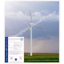 Высокая эффективность 100kw генератор энергии ветра