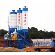 Hzs 75 Stationary Concrete Batching Plant (75m3/h)