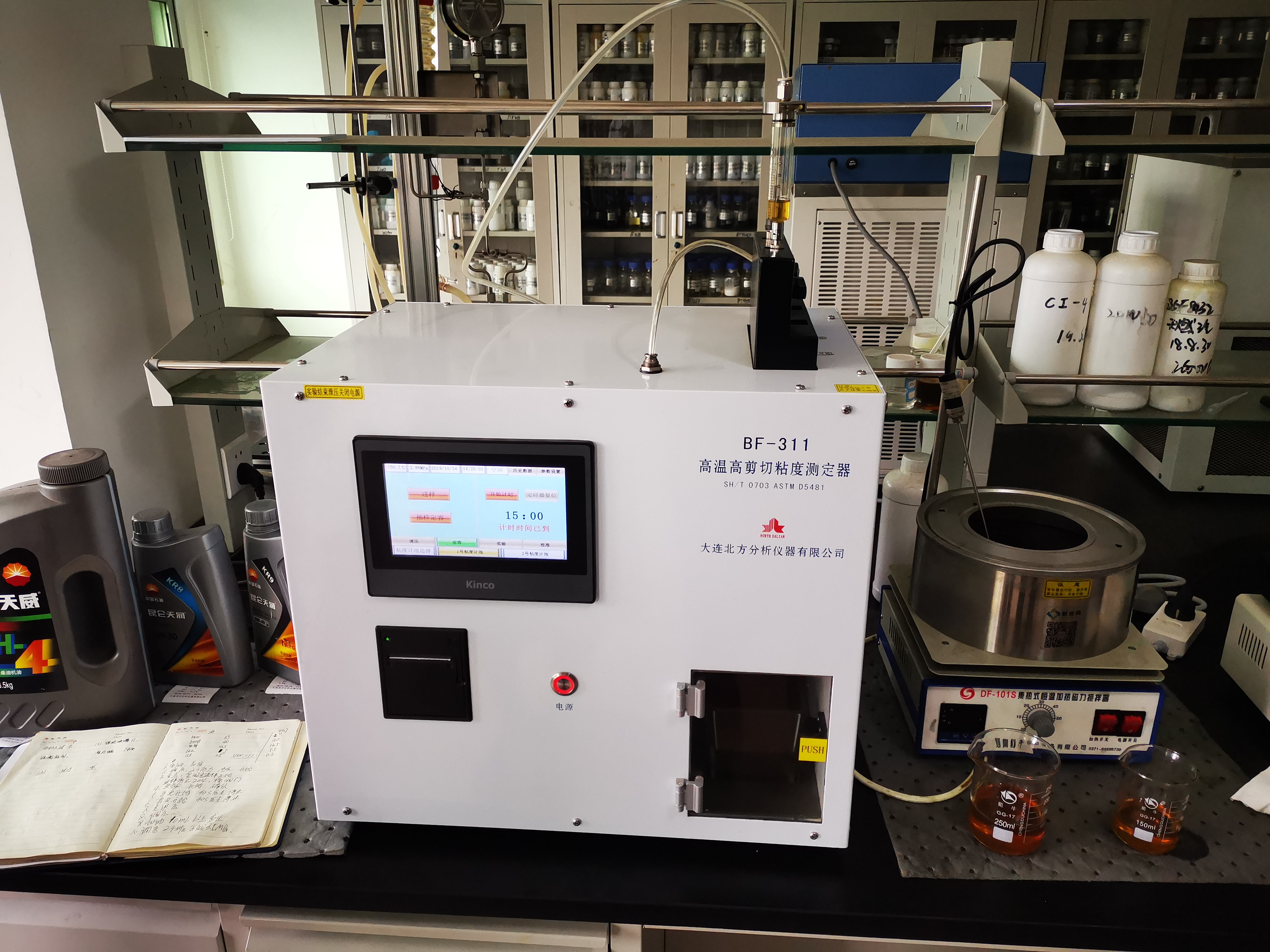 HTHS test instrument