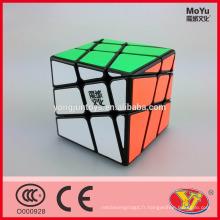 Vente en gros de moulin à vent MoYu Fenghuolun cube