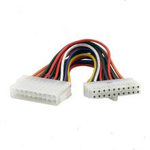 Cable convertidor de fuente de alimentación ATX macho a hembra 20pin personalizado