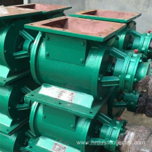 Sealed cast iron rotary valve feeder