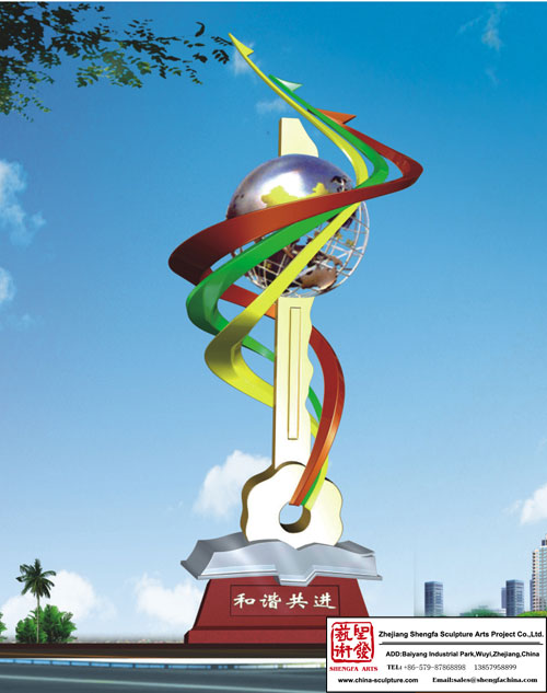 Outdoor Decoration Stainless Steel Sculpture