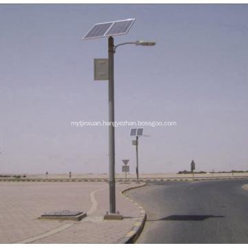 80W Solar Street Light