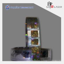 Доступное контрафакцией голографические планки ризограф
