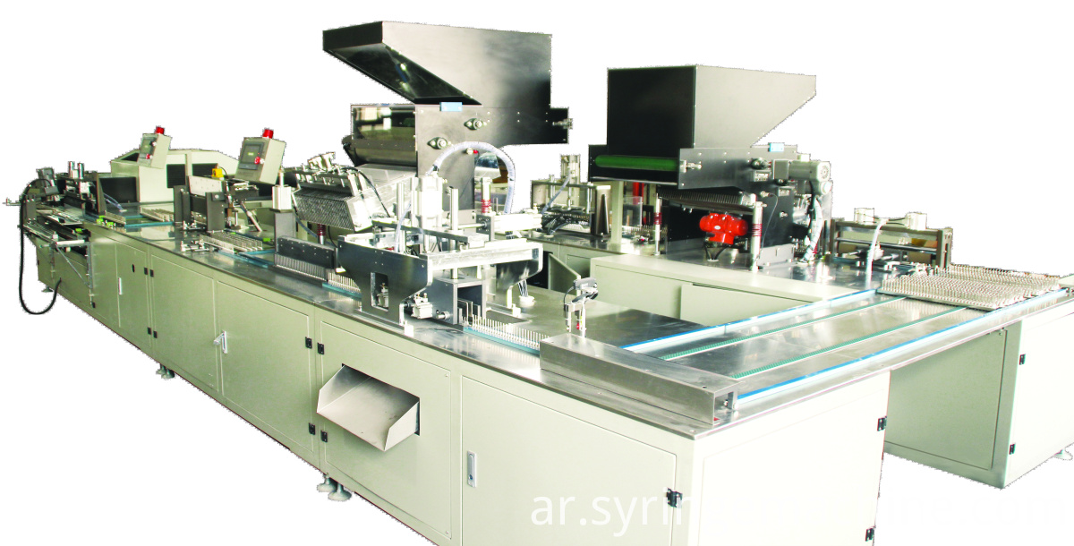 Insulin Unibody Needle Assembly Machine