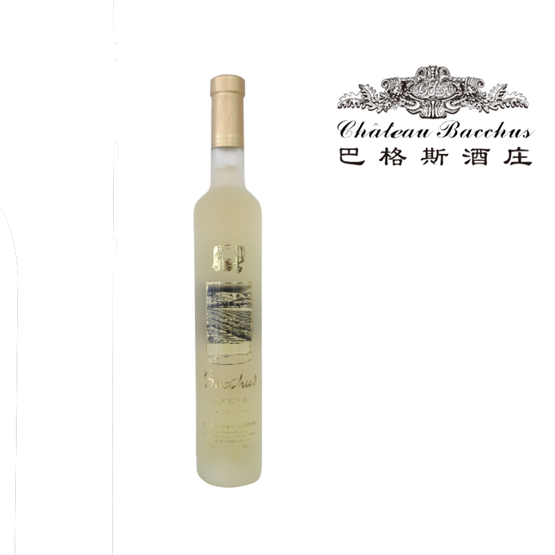 Chateau Bacchus 2011 Chardonnay Dry White Wine