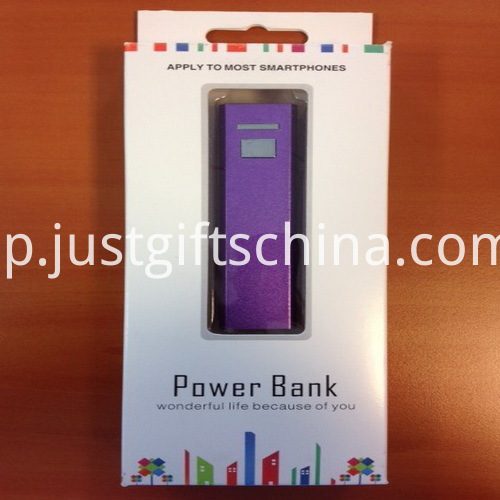 Promotional Square Power Bank 2600mAh_1