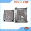 Light Sensor tooling for household injection mold