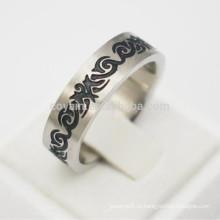Старинные цветочные кольца из нержавеющей стали с эмалью для мужчин