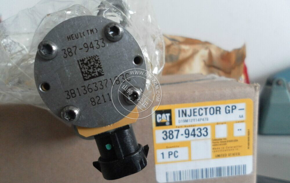 387 9433 Cat Injector With Seal