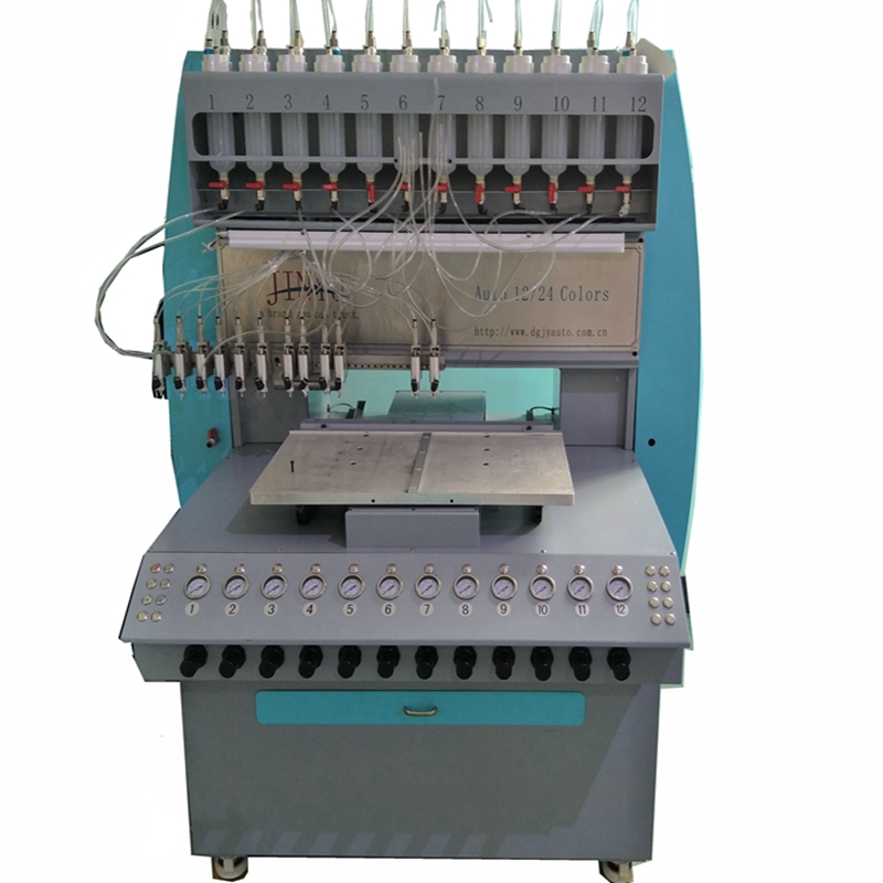 12colour dispensing machine