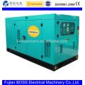 Weichai Deutz 60Hz 50KW generadores insonoros