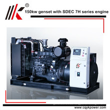 150KW SOUNDPROOF SELF STARTER GENERATOR SET WITH SDEC DIESEL ENGINE