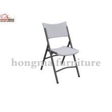 Cadeira dobrável de plástico de design novo HDPE