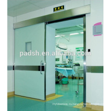 Автоматическая дверь с защитой от рентгеновских лучей