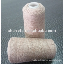 Factory wholesale stock anti-pilling wool blended yarn
