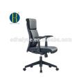 mejor venta elegante pu oficina silla pequeña ben silla