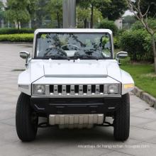 Marshell neue Produkt 2 Sitzer Golf Carts Elektro Hummer Wagen (HX-T)
