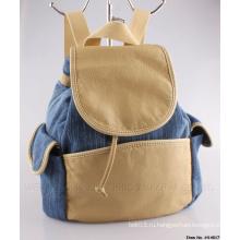 2015 женщин PU моды рюкзак (H14017)