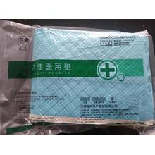 Single Use  medical pad