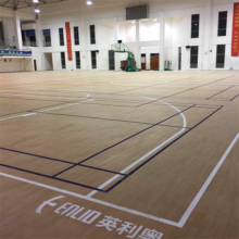 Indoor-PVC-Basketball-Sportboden