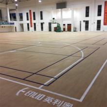 Крытый ПВХ баскетбол спортивные покрытия