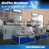 PVC powder mixer machine/mixing machine