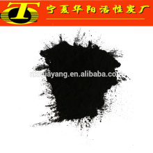 Decolorizing agent black carbon powder for water treatment